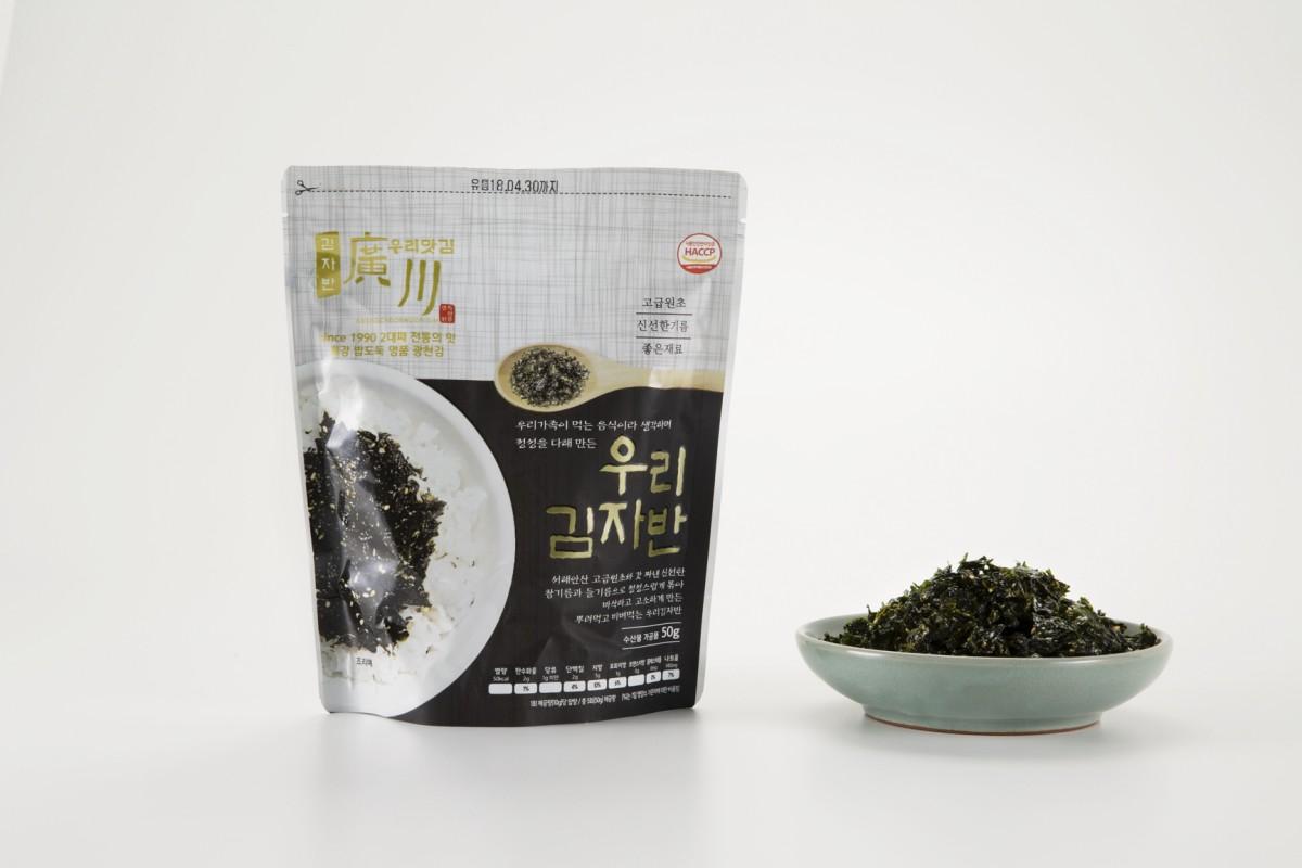 광천우리맛김(주) 사진3 (김자반)