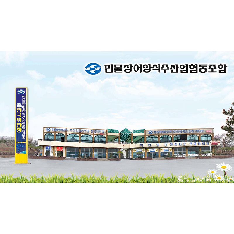 민물장어양식수협-영암직매장_사진3(직매장-전경)