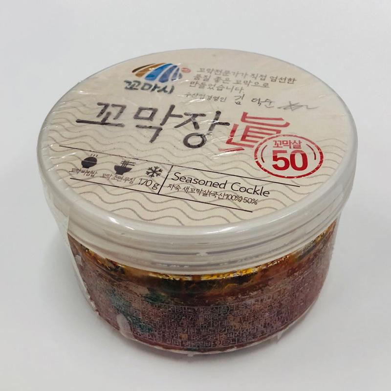 벌교꼬막장_사진