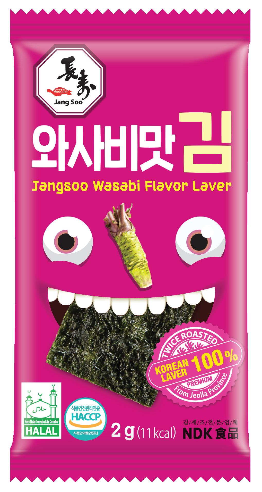 (주)앤디케이식품_사진(장수와사비맛김)