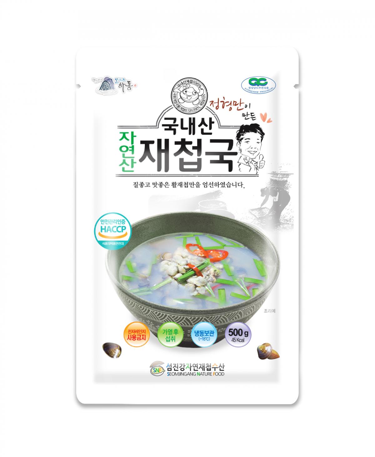 하동군_섬진강자연재첩수산 사진(재첩국)