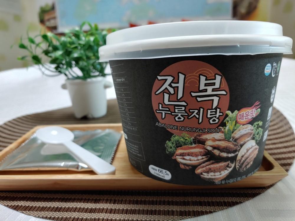 한국전복연구소_사진2(전복누룽지탕)