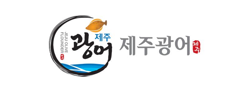 gwango