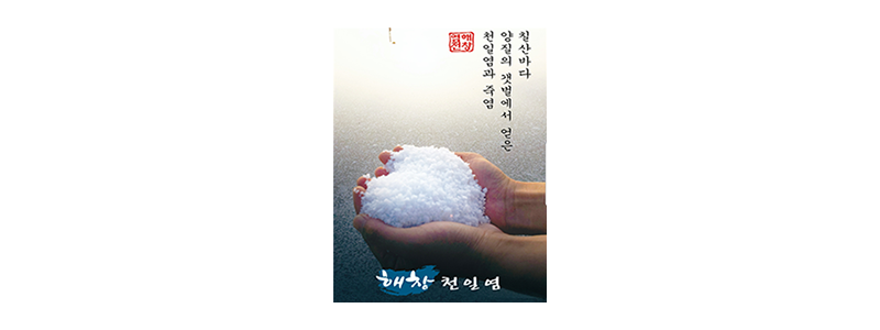 haechang