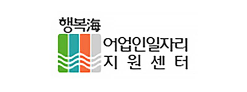 haengbok